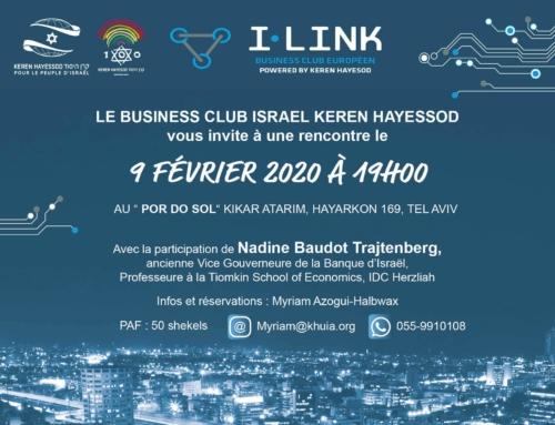 LE BUSINESS CLUB ISRAEL KEREN HAYESSOD