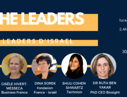 Meet the Women Leaders of Israel – Jan.30, 2019